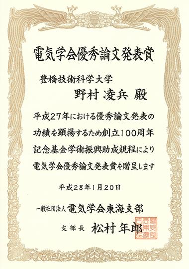 https://www.tut.ac.jp/images/160122an2.jpg