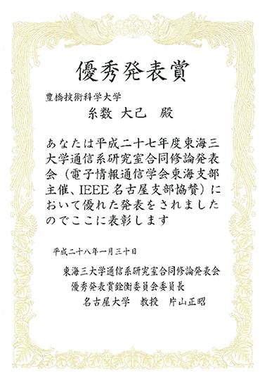 https://www.tut.ac.jp/images/160201ai1.jpg