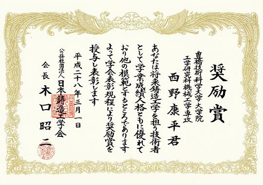 https://www.tut.ac.jp/images/160304an1.jpg