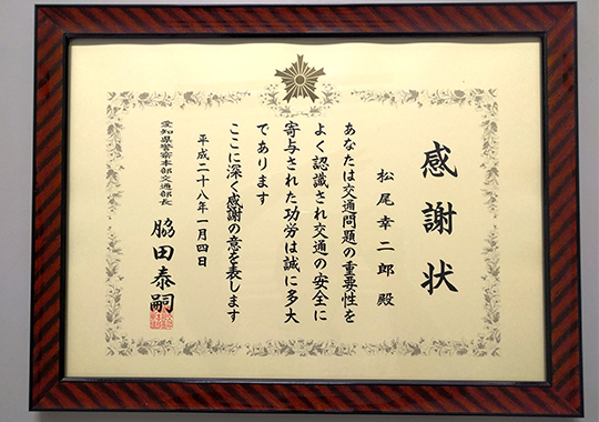 https://www.tut.ac.jp/images/160308am1.jpg