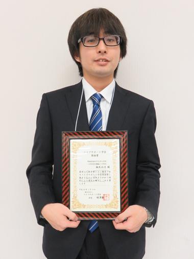 https://www.tut.ac.jp/images/160314ai1.jpg