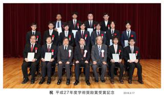 https://www.tut.ac.jp/images/160324afm1.jpg