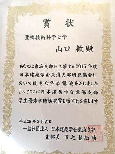 https://www.tut.ac.jp/images/160324ay1.jpg