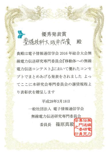 https://www.tut.ac.jp/images/160325afs.jpg