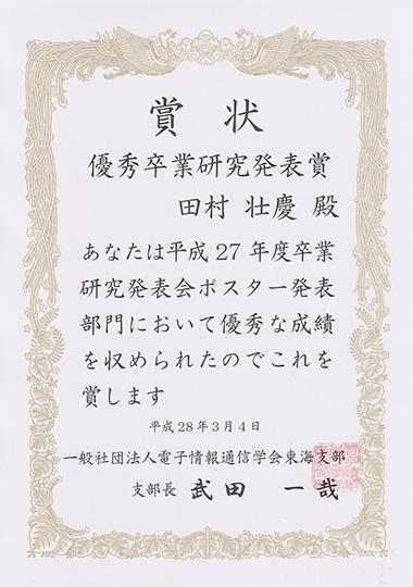 https://www.tut.ac.jp/images/160412ast1.jpg