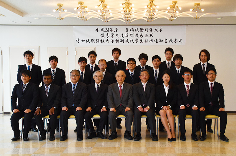 https://www.tut.ac.jp/images/160426pro02.jpg