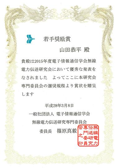 https://www.tut.ac.jp/images/160428asy1.jpg