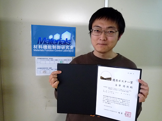 https://www.tut.ac.jp/images/160512ask1.jpg