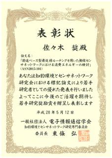 https://www.tut.ac.jp/images/160516awss2.jpg