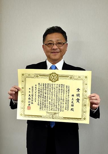 https://www.tut.ac.jp/images/160602awfi1.jpg