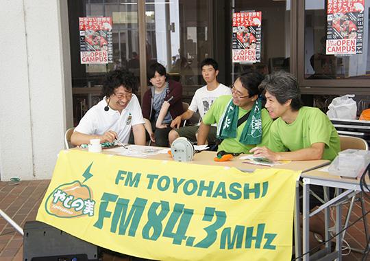 https://www.tut.ac.jp/images/160829oc4.jpg