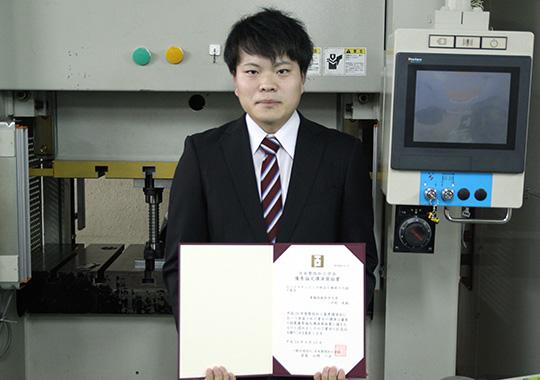 https://www.tut.ac.jp/images/160907aws1.jpg