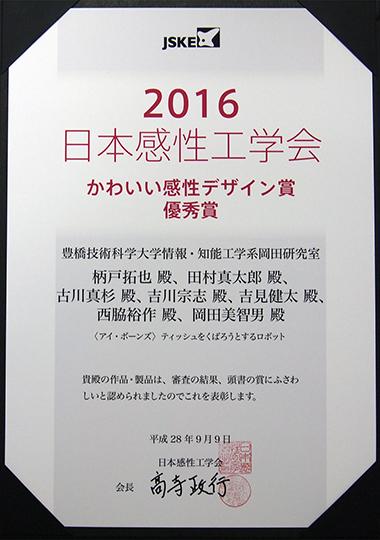 https://www.tut.ac.jp/images/160914aws1.jpg