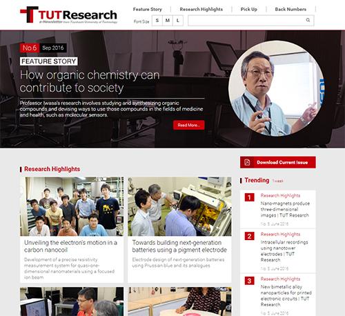 研究広報誌TUT Research第6号