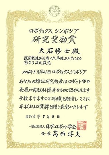 https://www.tut.ac.jp/images/160926awfo1.jpg