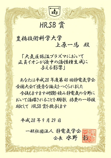 https://www.tut.ac.jp/images/161006awsu1.jpg