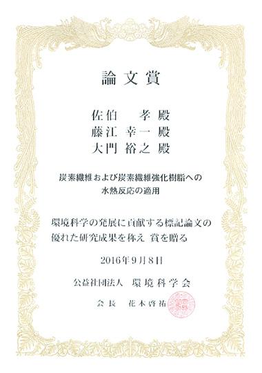 https://www.tut.ac.jp/images/161017awfd1.jpg