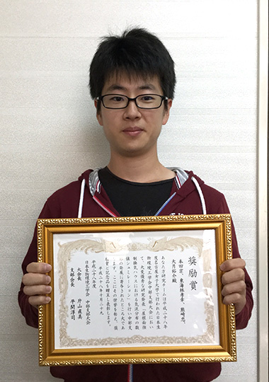 https://www.tut.ac.jp/images/161031awsh1.jpg