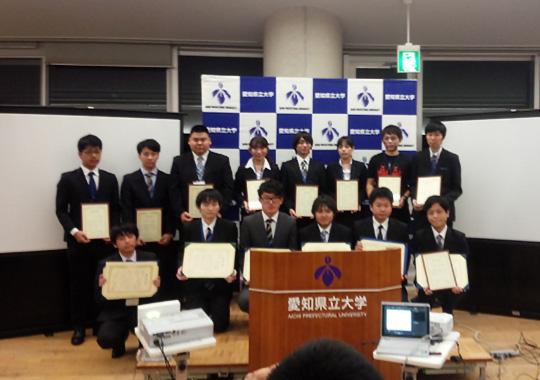 https://www.tut.ac.jp/images/161129awss2.jpg