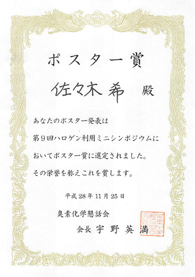 https://www.tut.ac.jp/images/161129awssn1.jpg