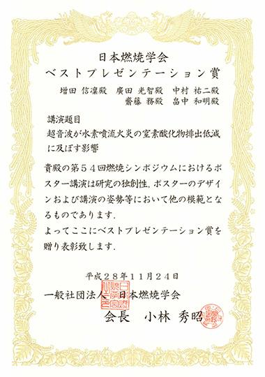 https://www.tut.ac.jp/images/161216awfn1.jpg