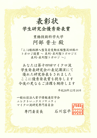https://www.tut.ac.jp/images/161220aws1.jpg