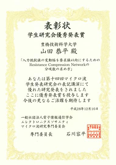 https://www.tut.ac.jp/images/161226awsy1.jpg