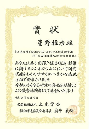 https://www.tut.ac.jp/images/161227awsh1.jpg