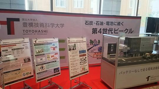 http://www.tut.ac.jp/images/170106n1.jpg