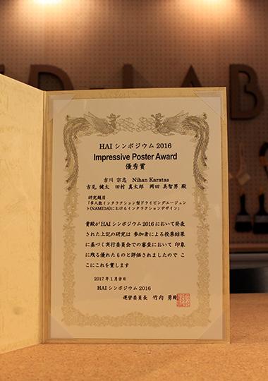 https://www.tut.ac.jp/images/170120aws2.jpg