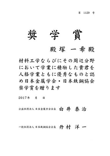 https://www.tut.ac.jp/images/170327awst1.jpg