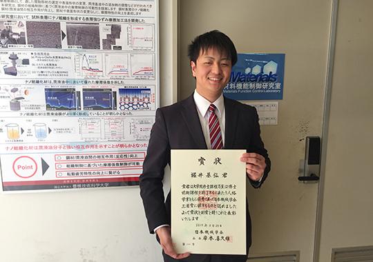https://www.tut.ac.jp/images/170328awsh1.jpg