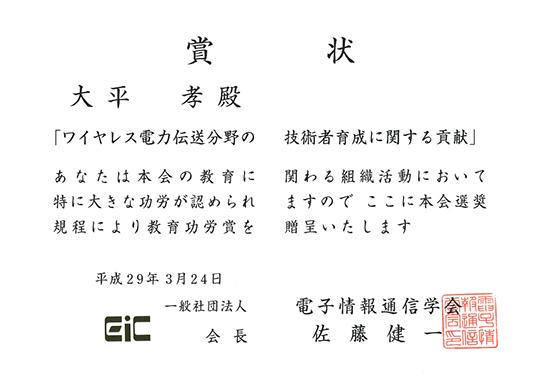 https://www.tut.ac.jp/images/170329awo1.jpg