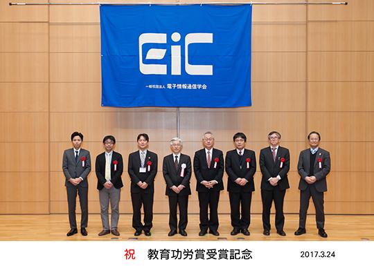 https://www.tut.ac.jp/images/170329awo2.jpg
