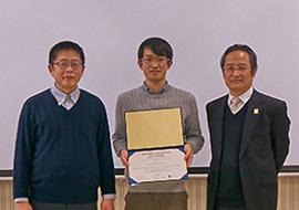 高周波整流コンテスト MHz部門 Highest Efficiency Award