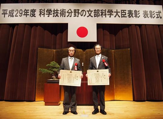 https://www.tut.ac.jp/images/170421jyusyou-ohira-okada.jpg