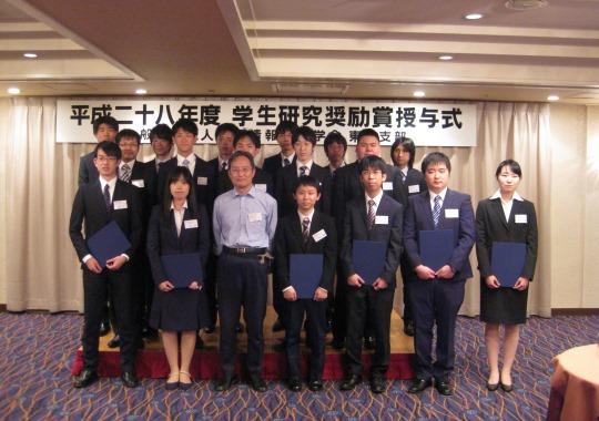 https://www.tut.ac.jp/images/170616jyusyou1.jpg