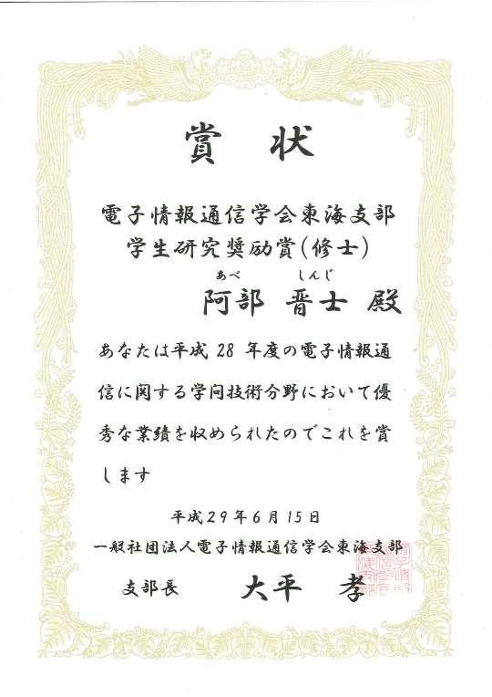 https://www.tut.ac.jp/images/170616jyusyou2.jpg