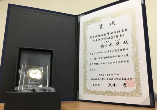 https://www.tut.ac.jp/images/170619jyusyou-1.jpeg