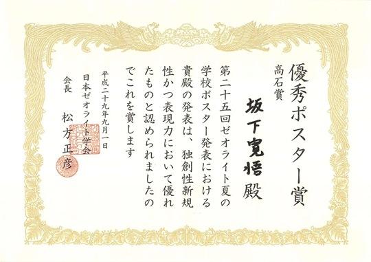 https://www.tut.ac.jp/images/170905jyusyo-1.jpg