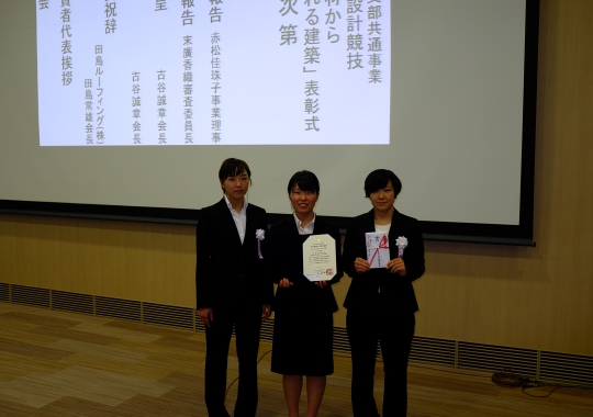 https://www.tut.ac.jp/images/170905jyusyo2.JPG