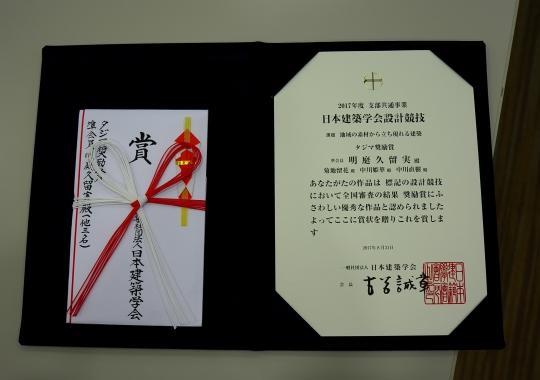 https://www.tut.ac.jp/images/170905jyusyo3.JPG
