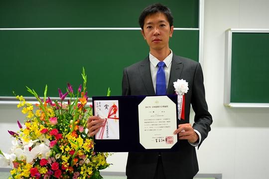 https://www.tut.ac.jp/images/170906jyusyo-ryu1.JPG