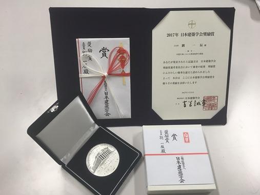 https://www.tut.ac.jp/images/170906jyusyo-ryu2.JPG