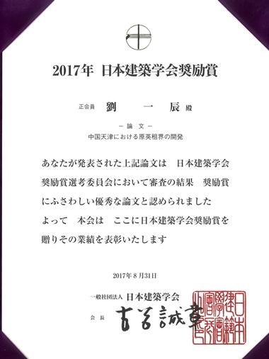 https://www.tut.ac.jp/images/170906jyusyo-ryu3.jpg
