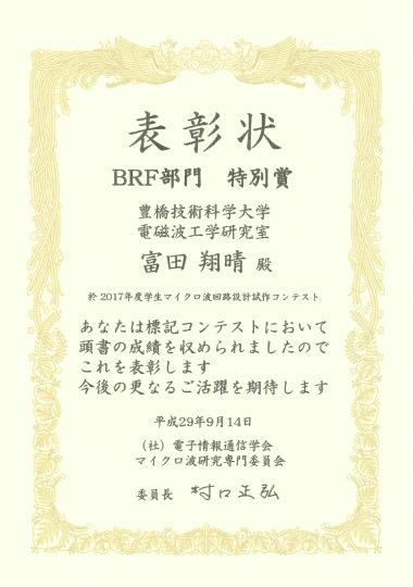 https://www.tut.ac.jp/images/170915jyusyo3.jpg