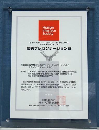 https://www.tut.ac.jp/images/170920jyusyo-momo2.jpg