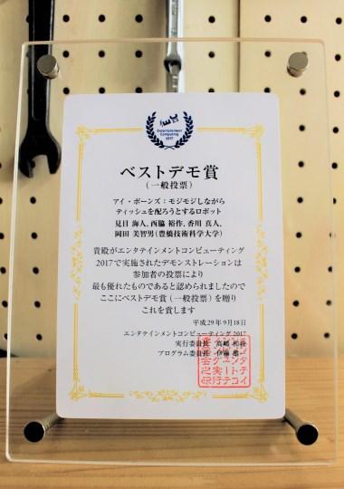 https://www.tut.ac.jp/images/171004jyusyo-2.jpg