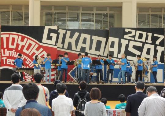 https://www.tut.ac.jp/images/171012gikadaisai1.JPG
