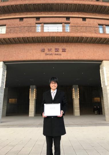 https://www.tut.ac.jp/images/171213jyusyou-2.jpg
